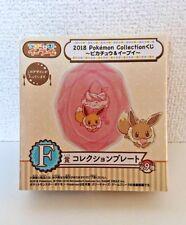 Pokemon ichiban kuji Eevee 2018 pokemon Collection plate 💛kawaii💛