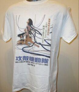 Ghost In The Shell T Shirt Japan Film Poster Anime Manga Akira Paprika New T122