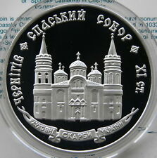 Ukraine 20 UAH 1997 PROOF 1 OZ Silver COA The Savior Cathedral in Chernihiv