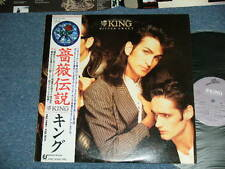 KING Japan 1985 PROMO NM LP+Obi BITTER SWEET