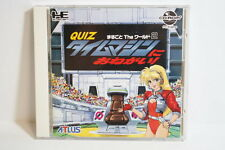 Quiz Marugoto The World 2 Time Machine Spine PC Engine CD-ROM 2 PCE Japan Import