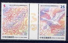 CHINA TAIWAN Sc#4237 2015 30th Asian Philatelic Exhibition MNH