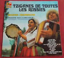 BORIS NEMIROV LP ORIG 1970 TZIGANES DE TOUTES LES RUSSIES  POLIANWSKI  MONDIO