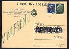 STORIA POSTALE Occupazione NAPOLI 1944 Cartolina con 35c (FB2) RRR!!