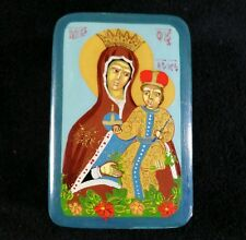 Small 1990s Russian Handcrafted Lacquered Box w Madonna Icon On Hinged Lid EXC