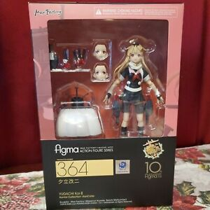 US SELLER Yuudachi Kai-II Figma 364 *USED*  open box Authentic