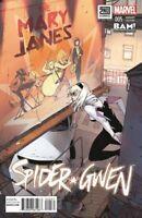 Spider-Gwen #5 (Marvel Comics 2015) Books A Million BAM Variant NM Gemini Ship