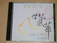 DVD RARE / ARTS DU SPECTACLE A TAIWAN / GRACE ET BEAUTE DU SIECLE / COMME NEUF