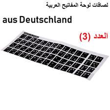 3 Stück Arabisch Englisch Tastaturaufkleber ( 3 ) لصاقات لوحة المفاتيح العربية