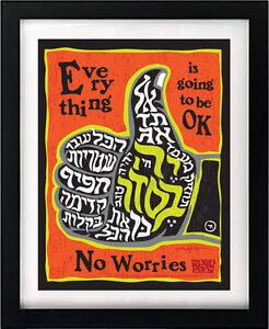 No Worries -Thumb Up Jewish Wall Art