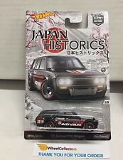 '71 Datsun 510 Wagon * Japan Historics * Car Culture Hot Wheels * E2