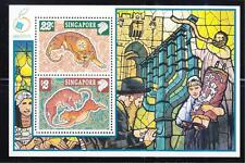 SINGAPORE 1998 ISRAEL STAMP EXHIBITION SHEET OF 2 STAMPS (YEAR OF TIGER) MINT