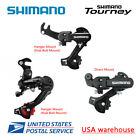 Shimano Tourney RD-TZ31 RD-TZ500 6/7 Speed Direct / Hanger Mount Rear Derailleur