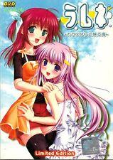 Heartful days _ 1-13End _ English Sub _ Anime DVD _ Region All