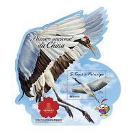 Sao Tome & Principe 2016 MNH National Bird of China Cranes 1v S/S Birds Stamps