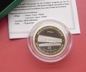 Morocco 2012 25th Anniv. of Dar As-Sikkah Mint 25 Dirhams Bi-metal Proof Coin