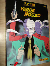 DVD LUPIN III THE 3rd VERDE CONTRO ROSSO N°1 FILM COLLECTION SEALED