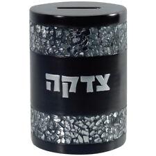 "Judaica 4"" X 5"" Black Poltresin Round Tzedakah Box (Charity)"