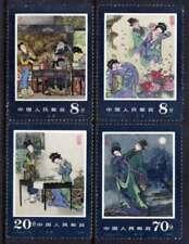 CHINA Sc#1951-4 1984 T99 Peony Pavilion stamps
