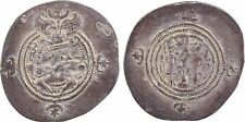 Empire Sassanide, Chosroès II, drachme, patine - 93