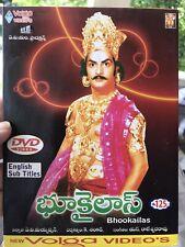 BHOOKAILAS (india DVD) Classic 1958 Mythological; In Telugu W/English Subtitles
