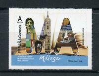Spain 2018 MNH 12 Months 12 Stamps Malaga 1v S/A Set Tourism Architecture Stamps
