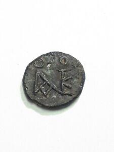 très joli Pentanummium de Justin II , Constantinople 567-578 !