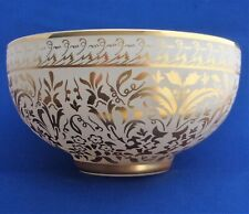 MIDDLE EASTERN CAMEO GILDED OPALINE GLASS  BOWL  - Engraved Signature .