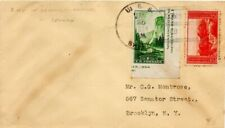 1936 cover celebrating commission of USS Grant to Brooklyn, New York