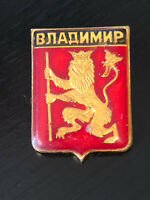 Vintage Collectible Russian Lion Colorful Metal Pin Back Lapel Pin Hat Pin