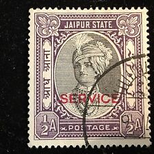 1931 Jaipur (Indian State) Postage Stamps, Used
