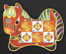 China 2014-1 New Year of the Horse Special Size S/S Zodiac 馬 福