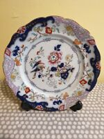 William Ridgway & Co. Ironstone China Plate. Exotic Bird & Floral Decoration.
