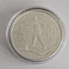 Silber Münze Sportler mit Holzstab 5 Rubel Olympiade 1980 Moskau Moscow Olympia