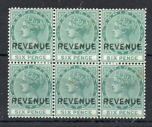 DOMINICA STAMPS QUEEN VICTORIA  SIX PENCE REVENUE MINT NEVER HINGED