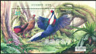 China Taiwan 2014 year Swinhoe Bird Conservation sheetlet 藍腹鷴