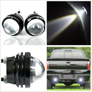 2Pcs Xenon White 5W LED Fish Eye Car Backup Reverse Parking Light Tail Lamp