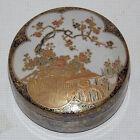 BOITE RONDE ANCIENNE EN FAIENCE DE SATSUMA.Japon;XIX°.Porcelaine,Chine