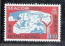 HONG KONG SEACOM WITH VARIETY MNH