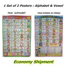 Thai Language Alphabet Vowel Tonal Learning by English Vocab Karaoke Poster