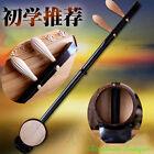Wood Banhu Oriental Opera Fiddle Erhu Bow Professional String Instrument 3760