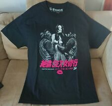 New Fuct Simian Sex Slave T Shirt Sz XL Planet of the Apes Limited Release 2007