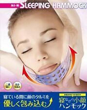 Sleeping Kogao Hammock Face Mask Chin cheek sag slack stretching massage