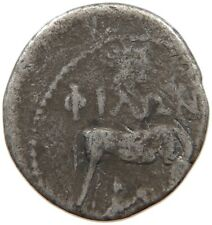 ANCIENT GREECE ILLYRIA AR DRACHM DYRRACHIUM #t134 245