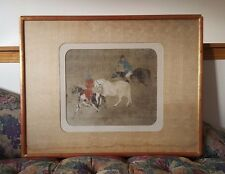 Vintage Chinese 'Tribute Horse' Old Painting Print w/ Chinese Style Frame