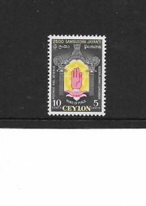 1956 Ceylon - 2500th Anniversary Buddhism - Unmounted Mint - Single Stamp