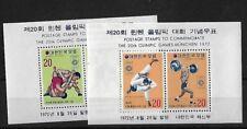 SOUTH KOREA SGMS1015, 1972 OLYMPIC GAMES MINI SHEET X 2, MNH, CAT £12.50