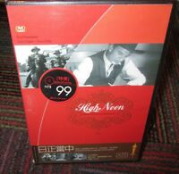 NEW HIGH NOON DVD MOVIE, 1952 B & W, CHINESE LANGUAGE, GRACE KELLY, GARY COOPER