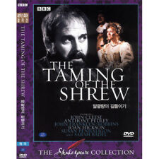 The Taming Of The Shrew,1980 (DVD,All,New) BBC Shakespeare