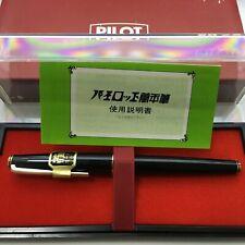 121 Pilot Fountain Pen Custom Nib Size C 18K NOS Made in Japan